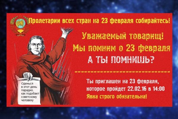 Профессиональный дизайн флаера, листовки 2 - kwork.ru