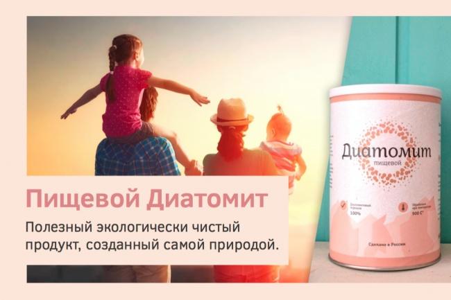 Дизайн презентаций 6 - kwork.ru