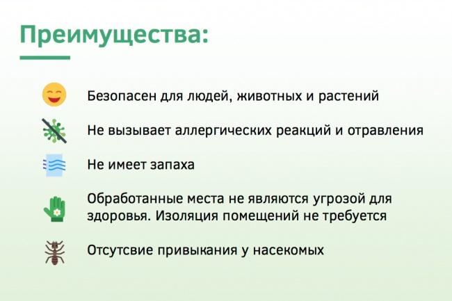 Дизайн презентаций 4 - kwork.ru