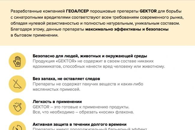 Дизайн презентаций 5 - kwork.ru