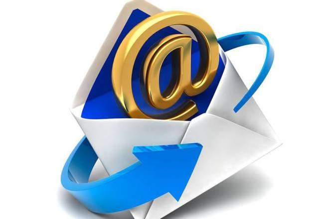 Сделаю рассылку по электронной почте 1 - kwork.ru