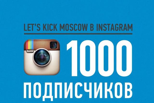 Подписчики на ваш профиль в  Instagram 1 - kwork.ru