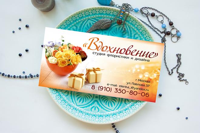 Дизайн визитки, файл исходник +папка со всеми доп. материалами 13 - kwork.ru