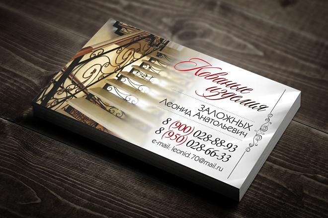 Дизайн визитки, файл исходник +папка со всеми доп. материалами 14 - kwork.ru