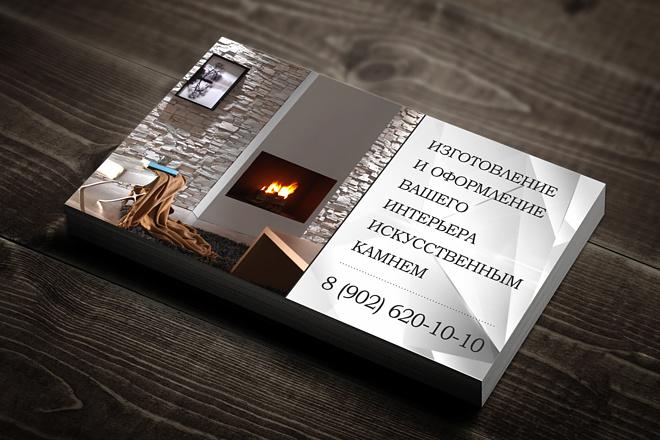 Дизайн визитки, файл исходник +папка со всеми доп. материалами 16 - kwork.ru