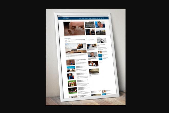 Автонаполняемый новостной сайт на WordPress 1 - kwork.ru