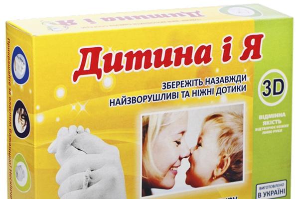 Создам дизайн простой коробки, упаковки 73 - kwork.ru