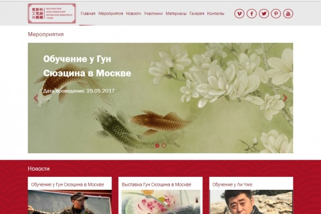 Сайт под ключ на modx 5 - kwork.ru