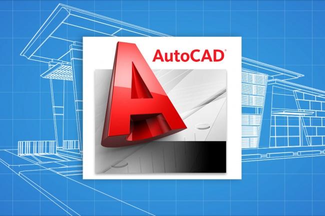 Выполню или отредактирую чертеж в AutoCad 5 - kwork.ru