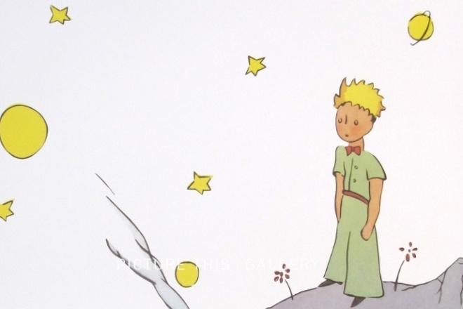Напишу детскую сказку 1 - kwork.ru