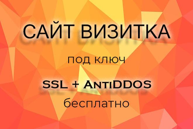 Создам адаптивный сайт визитку + базовое SEO + SSL 9 - kwork.ru