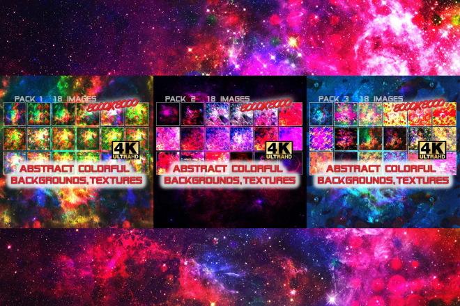 Абстрактные фоны и текстуры. Готовые изображения и дизайн обложек 58 - kwork.ru