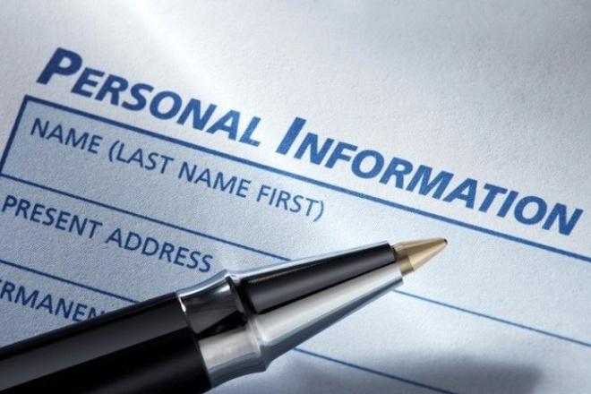 Защита персональных данных 1 - kwork.ru