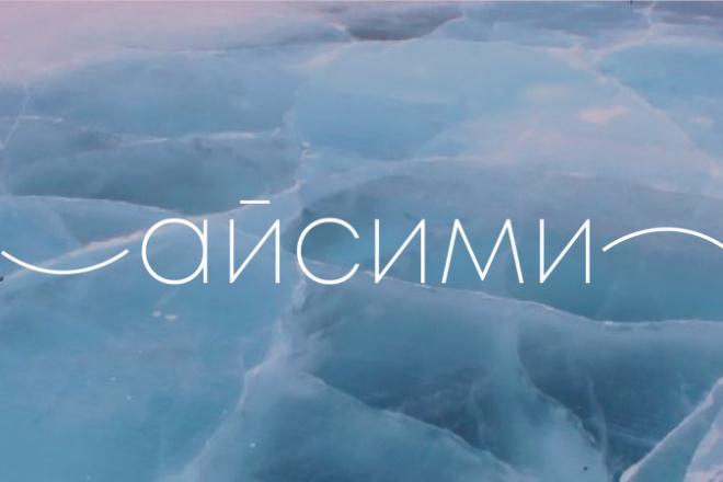 Разработаю логотип любой сложности. Быстро и качественно 11 - kwork.ru