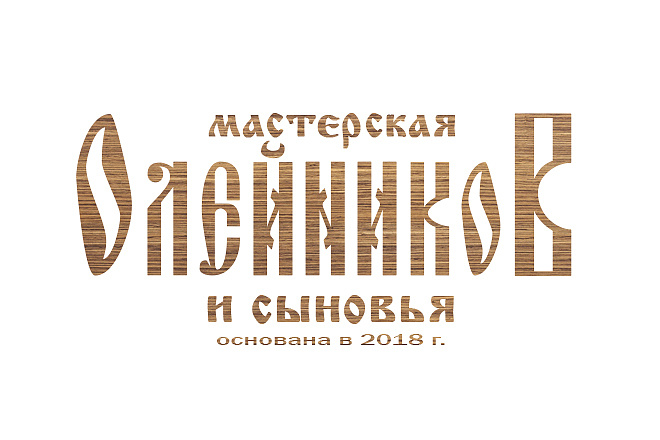 Здесь создают логотипы 2 - kwork.ru