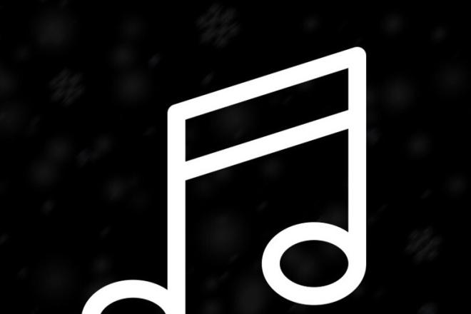 Хочешь записать песню. Тогда тебе ко мне. Тексты песен под ключ 1 - kwork.ru