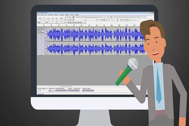 Видеокурс Теория монтажа + звук в монтаже 1 - kwork.ru
