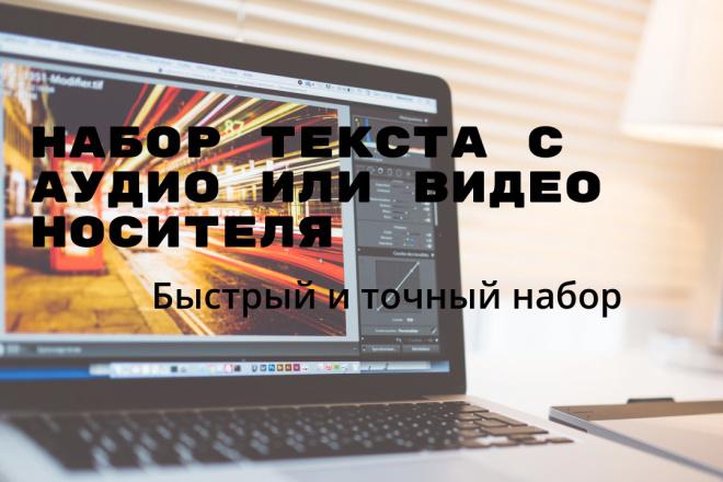 Из фото в электронный текст