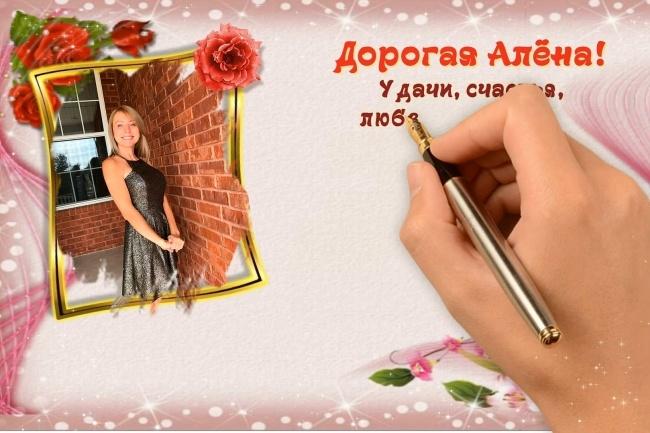 Поздравление девушке с Днем рождения 14 - kwork.ru