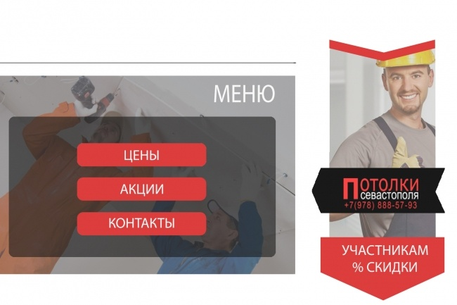 меню и аватар группы одной картинкой