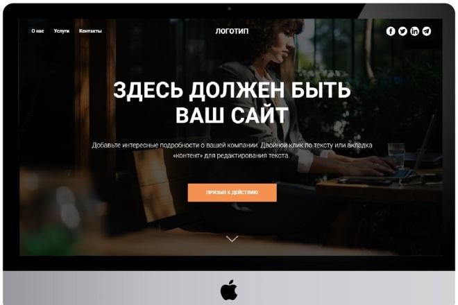 Создам сайт на CMS Joomla 7 - kwork.ru