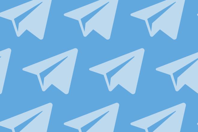 Парсинг, список участников группы Telegram 1 - kwork.ru