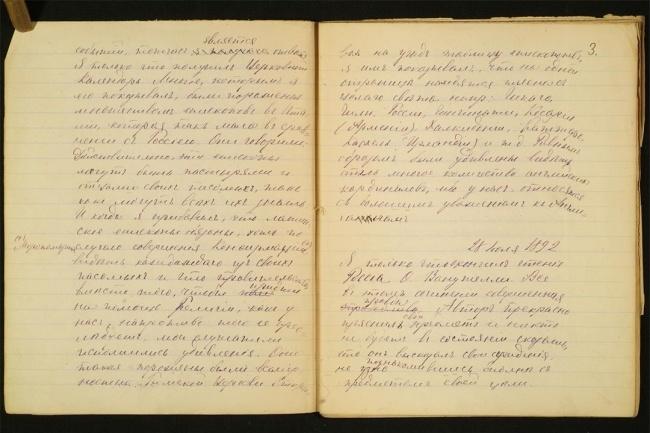 Перепечатка текста с PDF-скана, фотографий, рукописи 1 - kwork.ru