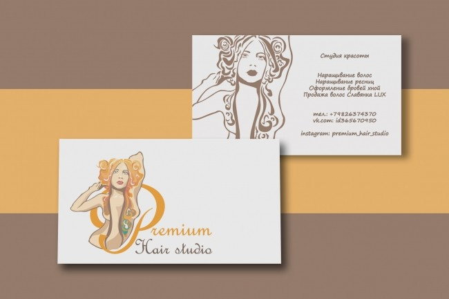 Дизайн визитной карточки 20 - kwork.ru