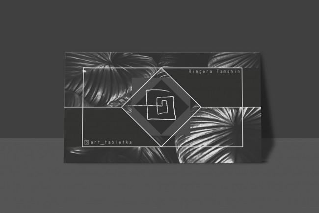 Дизайн визитной карточки 21 - kwork.ru