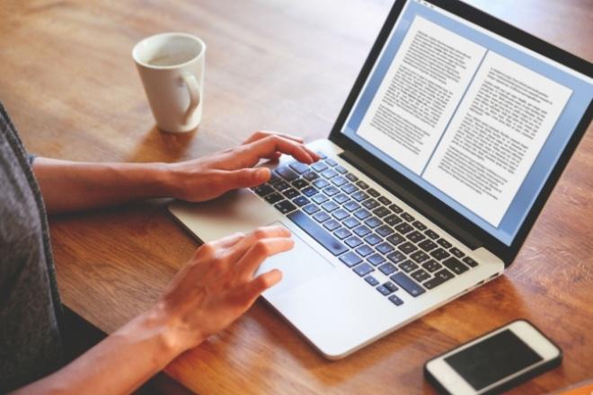 Пишу тексты на тематику гаджетов и технологий 1 - kwork.ru