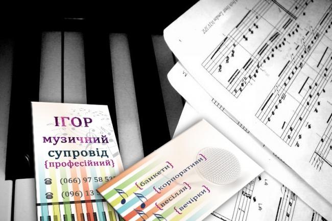 Сделаю дизайн Визитки 2 - kwork.ru