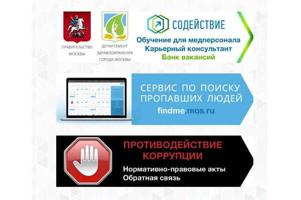 Web баннер для сайта, соцсети, контекстной рекламы 14 - kwork.ru
