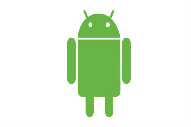 Создам android приложение 50 - kwork.ru