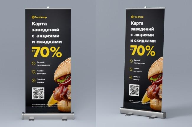 Качественная обработка изображения 10 - kwork.ru