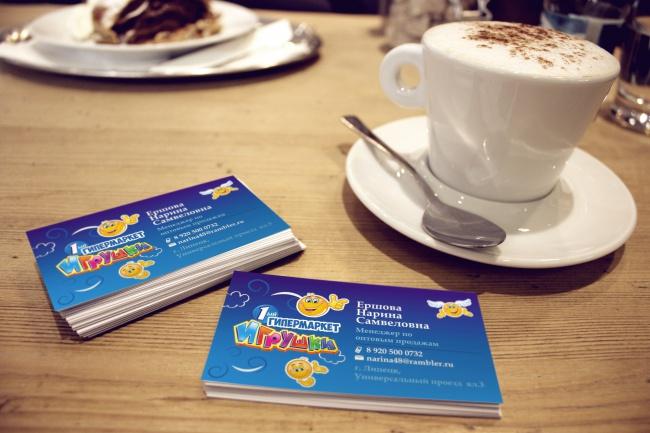 Дизайн визитки 13 - kwork.ru