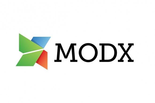 Доработка сайта на CMS MODX 1 - kwork.ru