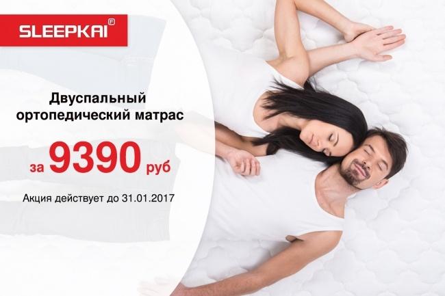 Дизайн обложки вконтакте 2 - kwork.ru