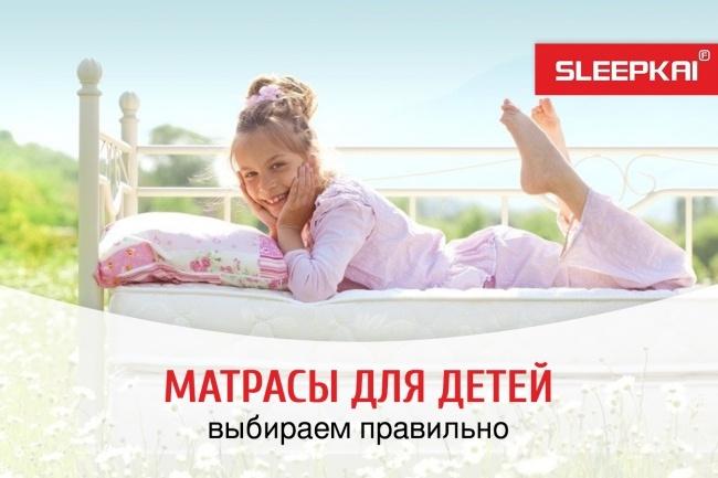 Дизайн обложки вконтакте 3 - kwork.ru