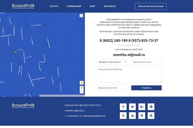 Верстка любой сложности из PSD макета или Sketch на CMS 4 - kwork.ru