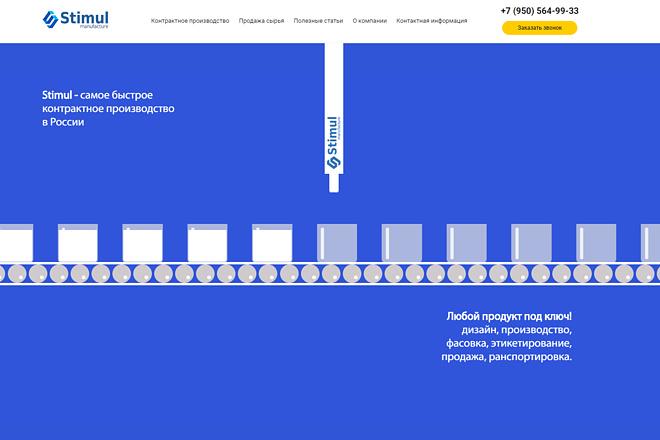 Верстка любой сложности из PSD макета или Sketch на CMS 5 - kwork.ru