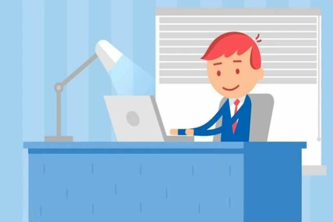 Текст в стихах для анимационного рекламного ролика 1 - kwork.ru
