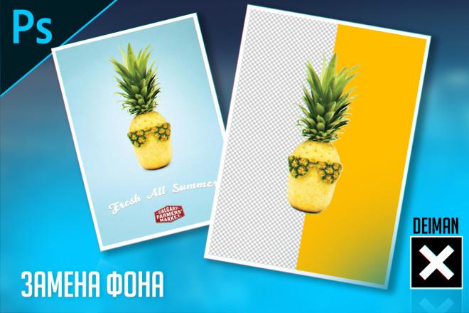 Замена фона 6 - kwork.ru