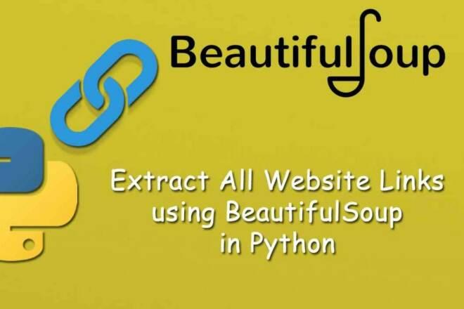 Всем привет я новичок, изучаю Python, готов помочь вам, а вы мне 1 - kwork.ru