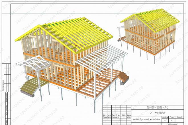 Сделаю 3D проект каркасного дома 3 - kwork.ru
