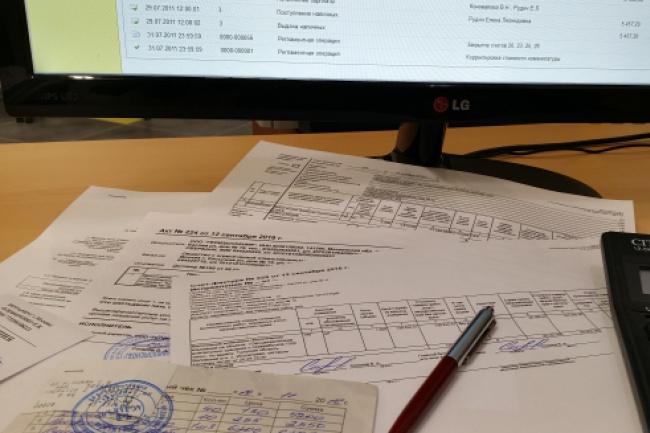 Бухгалтерия в 1С, консультация 1 - kwork.ru