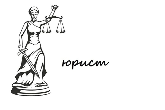 Обжалование постановления ФССП 1 - kwork.ru