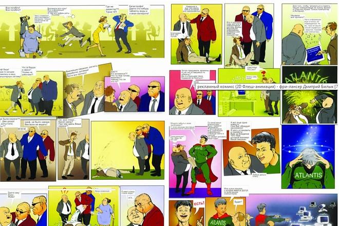Иллюстрации, рисунки, комиксы 64 - kwork.ru