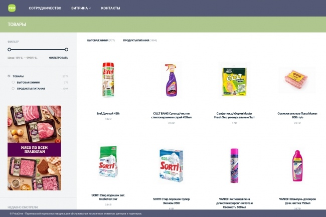 Сайт на WordPress под ключ 2 - kwork.ru
