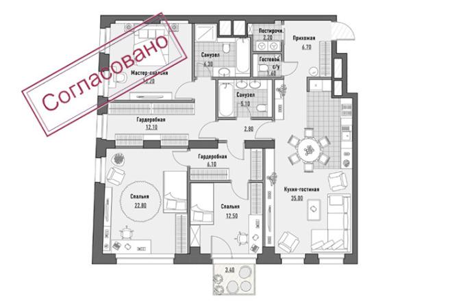 Планировка квартиры, дома. Перепланировка. Планировочные решения 18 - kwork.ru
