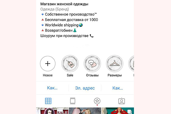 Создам 10 красивых обложек для вечных Instagram Stories 4 - kwork.ru